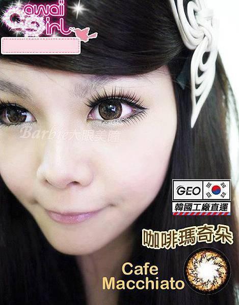 GEO糜靡公主咖啡16mm-瑪奇朵(0-600度)(隱形眼鏡)