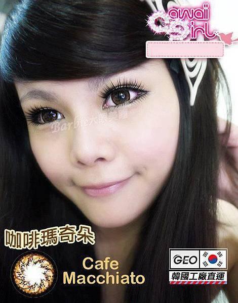 GEO糜靡公主咖啡16mm-瑪奇朵(0-600度)1(隱形眼鏡)