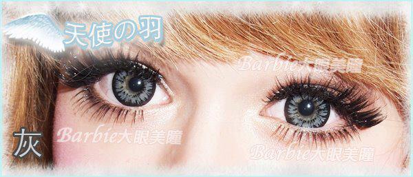 I MAX天使之羽16mm-灰(0-1000度)(隱形眼鏡)