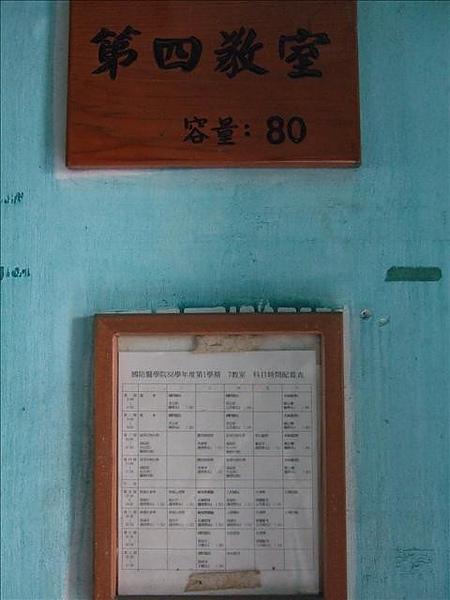 DSCF4389