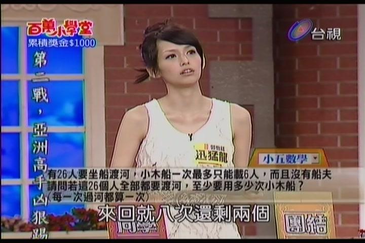 [百萬小學堂]100702_迅猛龍[(013683)21-45-36].JPG