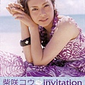 [Invitation]poster