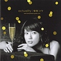 Actuality (MAXI-Single) fornt