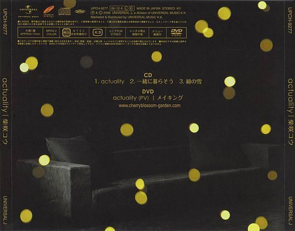 Actuality (MAXI-Single) back