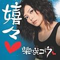 KIKI  Cover(MAXI-ALBUM)