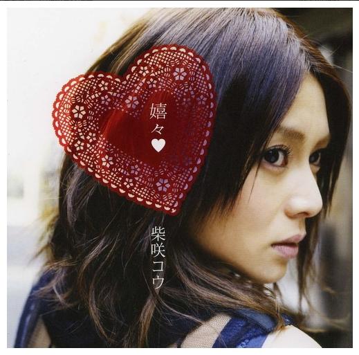 KIKI Cover(Normal Edition)