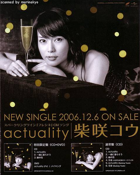 Actuality Poster