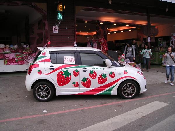 還有草莓車^^