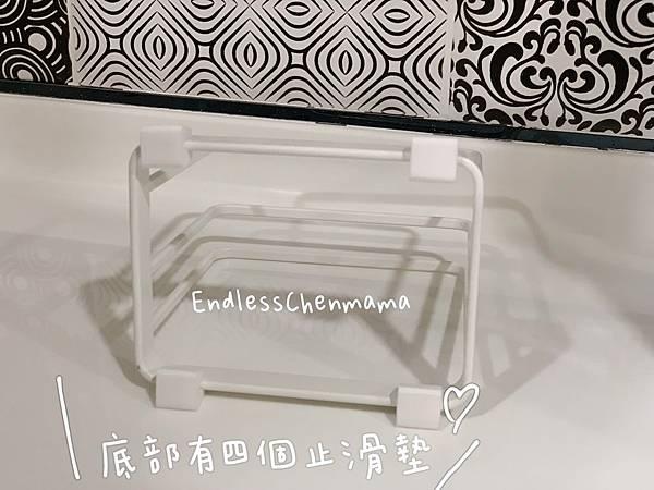 Plate日系框型砧板架 山崎收納 Yamazaki 廚房收納 刀具砧板
