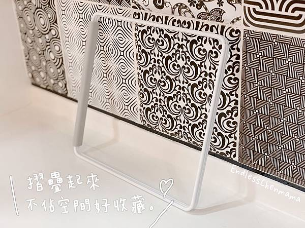 Plate摺疊抹布架 山崎收納 Yamazaki 廚房收納 抹布分區分類