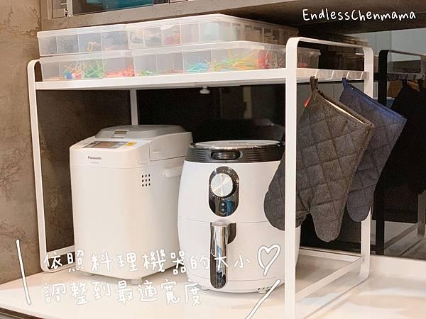 tower伸縮式微波爐架(白) 山崎收納 Yamazaki 廚房收納 電器收納