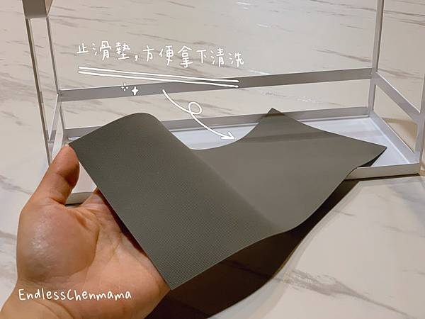 tower層板置物收納架(白) 山崎收納 Yamazaki 廚房收納 層板收納 有效利用空間 止滑墊