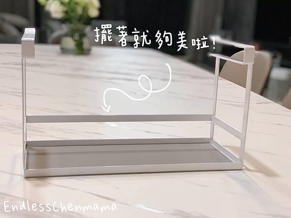 tower層板置物收納架(白) 山崎收納 Yamazaki 廚房收納 層板收納 有效利用空間