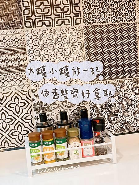 MIST瓶罐小物收納單層架(白) 山崎收納 Yamazaki 廚房收納 調味料 瓶罐