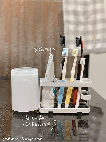 tower多功能牙刷架(白) 山崎收納 Yamazaki 浴室收納 牙刷 多人 一家人