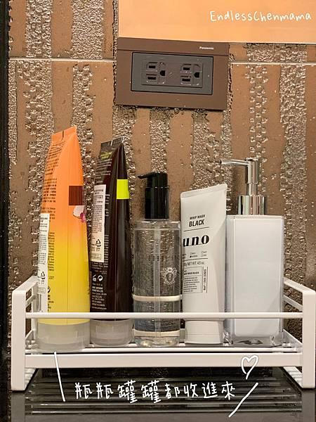 MIST瓶罐小物收納單層架(白) 山崎收納 Yamazaki 浴室收納 瓶罐置物
