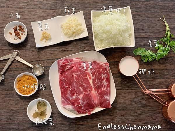 料理DIY