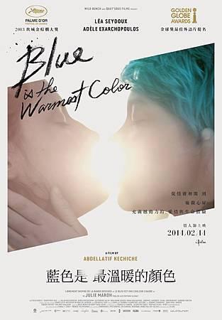 140215=藍色是最溫暖的顏色