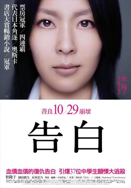101107=告白
