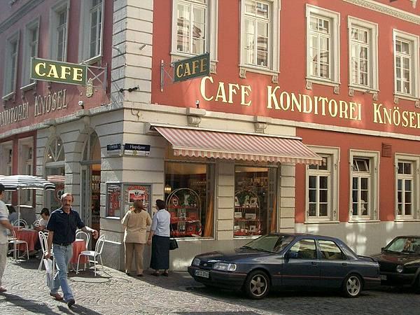 海德堡最負盛名的店