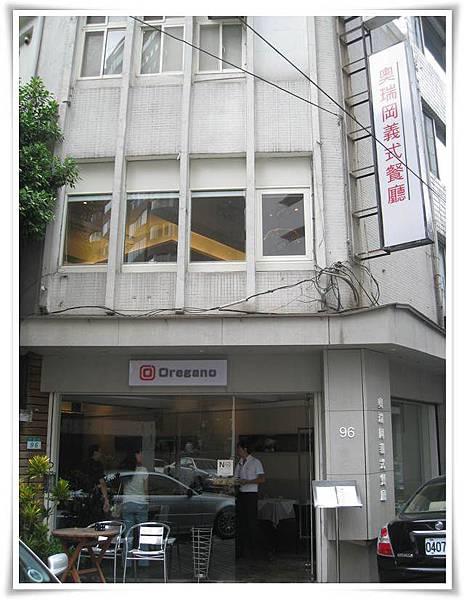 0912-Oregano店門.JPG