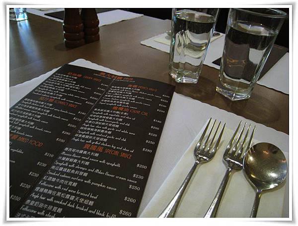 0610-焦起司-餐盤