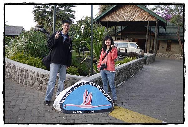 0216-Lake Nakuru飯店
