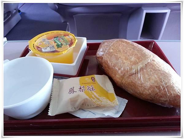 10.06第一天-豪華經濟艙無聊餐點