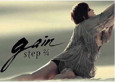 孫佳仁 - step 2/4