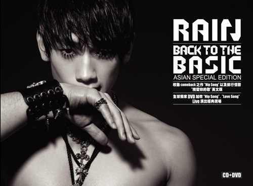 Rain - BACK TO THE BASIC