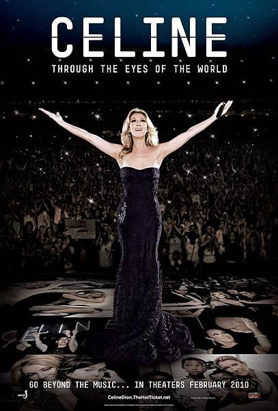 席琳:萬眾矚目世界巡演紀實電影