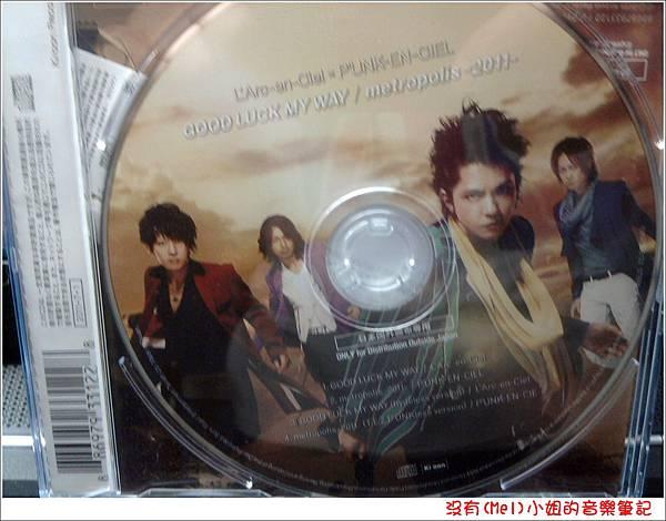 L'Arc~en~ciel - GOOD LUCK MY WAY (普通盤)