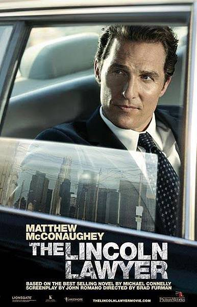 The Lincoln Lawyer《下流正義》