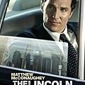 The Lincoln Lawyer《下流正義》