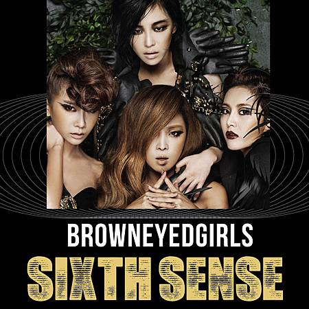 Brown Eyed Girls - Sixth Sense
