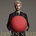 平井堅- JAPANESE SINGER