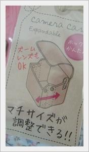 U.style 單眼相機包(碎花)