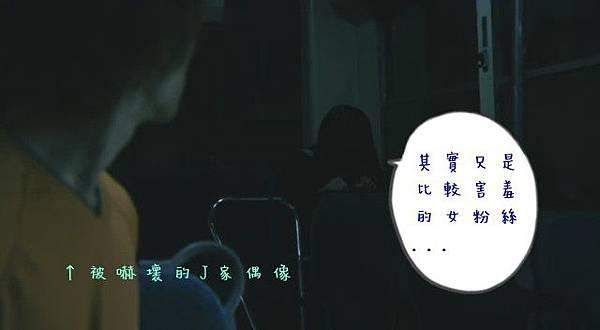 毛骨悚然2011-1