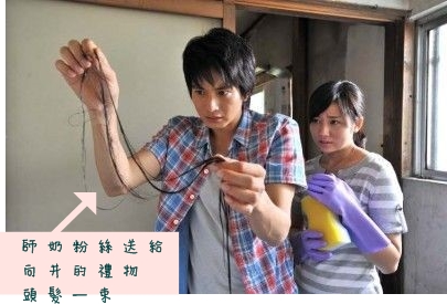 毛骨悚然2011-4