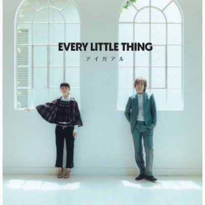 Every Little Thing - アイガアル