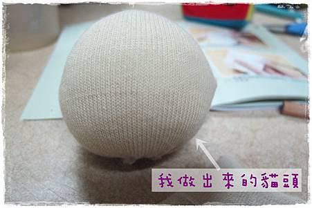 初手作-忍者貓 06