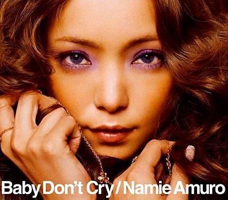 安室奈美惠 - baby don