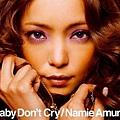 安室奈美惠 - baby don't cry
