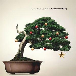 A Christmas Song ( Monkey Majik 猴子把戲 + 小田和正 )
