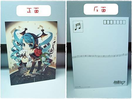 VOCALOID Lamp MIKU feat.貓魚 02