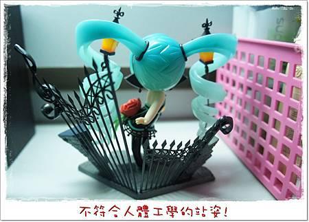 VOCALOID Lamp MIKU feat.貓魚 07