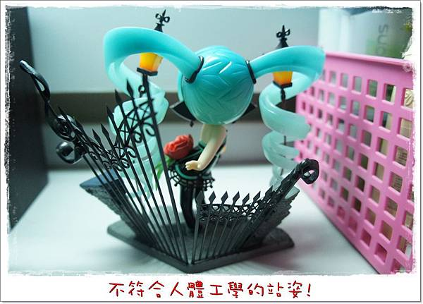 VOCALOID Lamp MIKU feat.貓魚 07