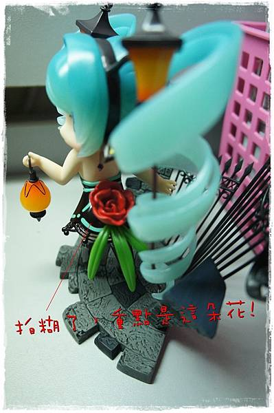 VOCALOID Lamp MIKU feat.貓魚 08