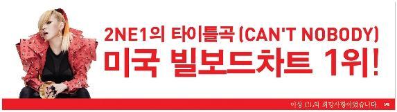 CL_bus_ad_new.jpg