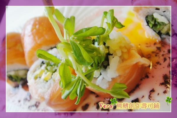 芒果鮭魚捲2.jpg